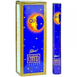 Chand (Padmini)